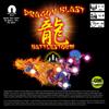 Dragon Blast: Battlestorm