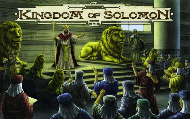 Preliminary cover to Kingdom of Solomon
