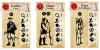 Curiosa Character Cards